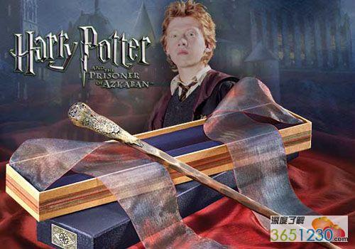 波特 哈利/罗恩的魔杖