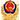 工信部备案管理系统网站